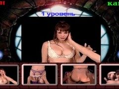 [PS1] Virtual Sex - Sierra Thumb