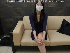 爆操文艺少女国产中国自拍经典china chinese 色情主播酒店约炮美女外围模特国语对白 Thumb